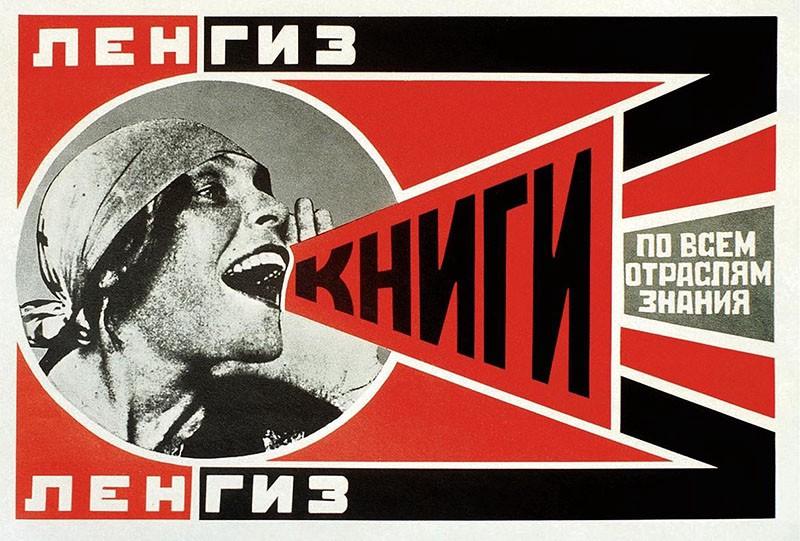 Uno dei più famosi manifesti di Rodchenko - Mitogram